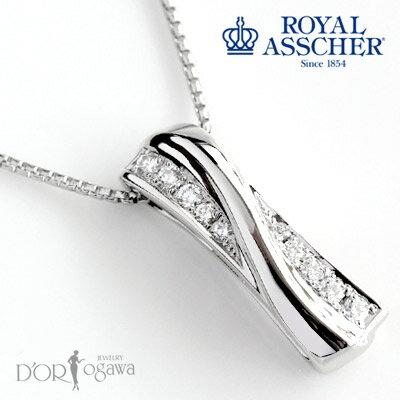 10年目の記念日に大切な人へ ◎ JPA0258BP 世界の王室が認めた永遠の輝きロイヤルアッシャーダイヤモンドネックレス10石のダイヤが輝きます10周年のアニバーサリーにもお勧め【ROYAL ASSCHER DIAMOND】