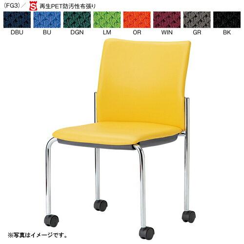 アイコ ミーティングチェア 布張り 2脚セット 肘なしキャスター付き クロームメッキ OR(オレンジ)