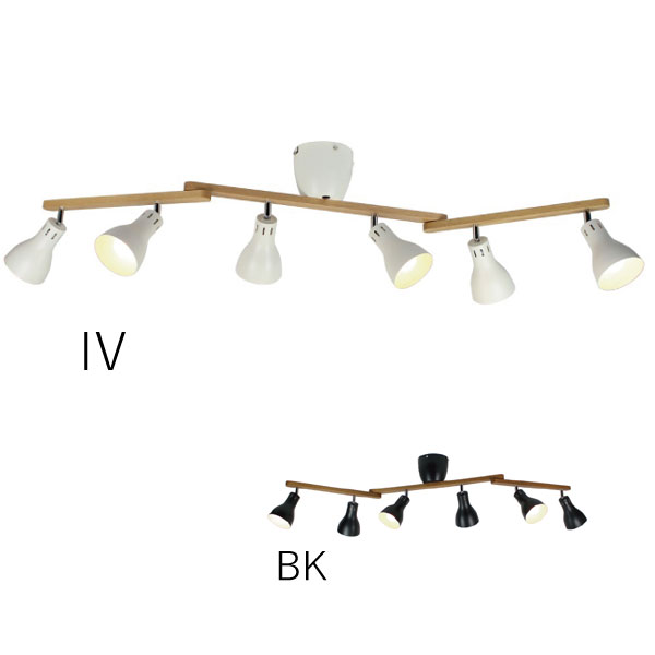 シーリングライト スポットライト Brooklyn-Z(ブルックリンZ)YCL-394 照明器具 天井照明 間接照明 北欧 リモコン付 シーリング オシャレ ライト 照明 おしゃれ ナチュラル ウッド led リビング用 居間用 ダイニング用 食卓用 モダン 6灯 ブルックリン 西海岸 男前 塩系
