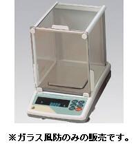 【ポイント10倍】 A&D (エー・アンド・デイ) ガラス風防 GX-11