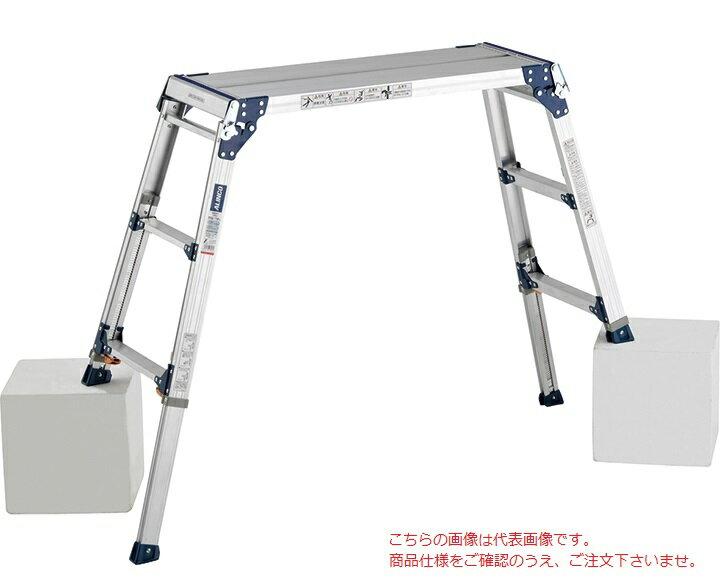 【代引不可】 アルインコ 伸縮脚付足場台 PXGE-710W 【メーカー直送品】