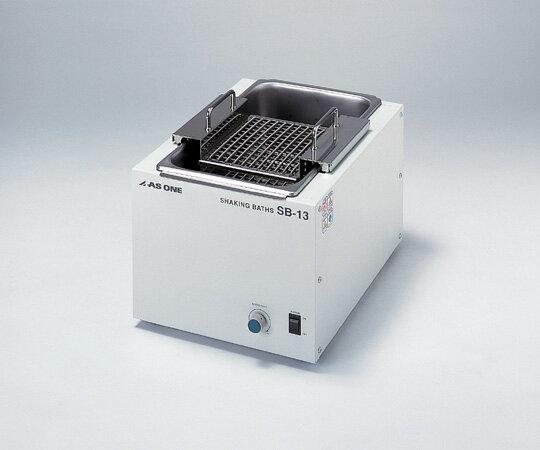 【代引不可】 アズワン シェイキングバス SB-20 (1-5172-02) 《乾燥器・恒温槽》 【メーカー直送品】
