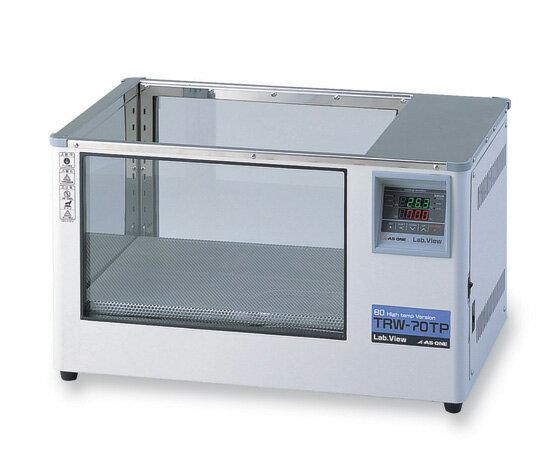 【代引不可】 アズワン ラボヴュー(恒温水槽) TRW-27TP (1-8970-04) 《乾燥器・恒温槽》 【メーカー直送品】