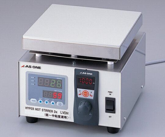 アズワン ハイパーホットスターラーシステム HVDH-L (2-7832-01) 《撹拌・振盪機器》