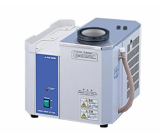 アズワン 冷却トラップ卓上型 2-8101-01 《ポンプ》
