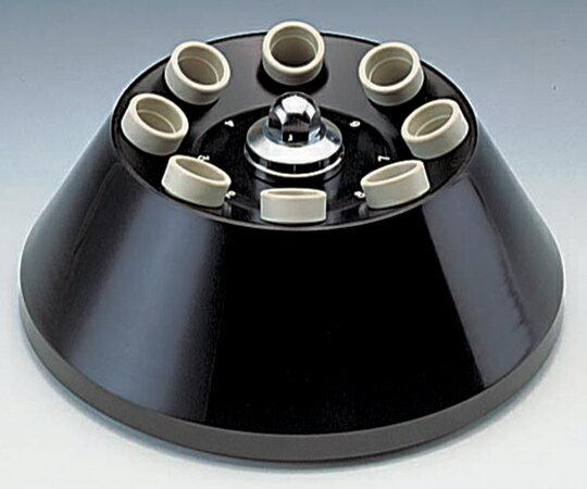 アズワン 遠心機用ローター 2-5052-11 《分離機器・用品》