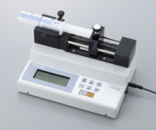 アズワン シリンジポンプ(デジタル制御タイプ) 1-1590-01 《分注器》