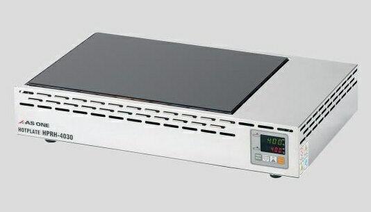 アズワン 高温ホットプレート HPRH-4030 (2-647-01) 《加熱・冷却機器》