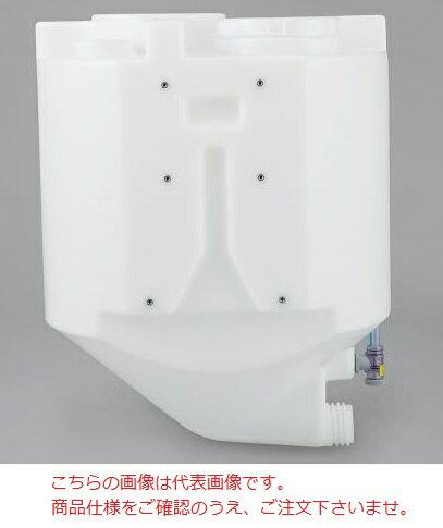 アズワン 低残量タンク KCT-50 (3-3481-01) 《撹拌・振盪機器》