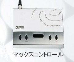 アズワン 大容量スターラー(マックスコントロール) 1005320 (3-5567-11) 《撹拌・振盪機器》