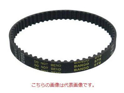 【ポイント10倍】 バンドー スーパートルクシンクロベルト 800S14M3500