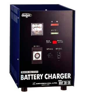 【代引不可】 デンゲン サイクルサービス用自動充電器 HRF96-20A 【メーカー直送品】