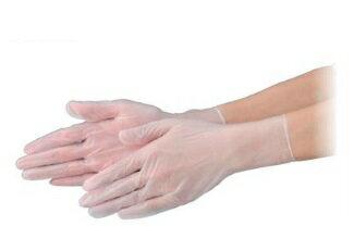 エブノ PVC手袋 NEXT M 半透明 2000枚(100枚X20箱) プラスチックグローブ