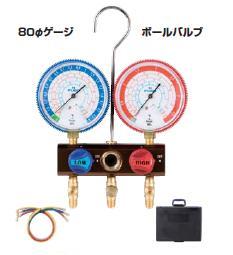 【ポイント10倍】 FUSO (フソー) R407C,R404A,R507A,R134a用ゲージマニホールドキット(ボールバルブ式) FS-701AB-2