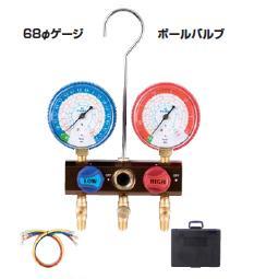 【ポイント10倍】 FUSO (フソー) R407C,R404A,R507A,R134a用ゲージマニホールドキット(ボールバルブ式) FS-701BB-2