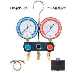 【ポイント10倍】 FUSO (フソー) R407C,R404A,R507A,R134a用ゲージマニホールドキット(ニードルバルブ式) FS-701CB-2