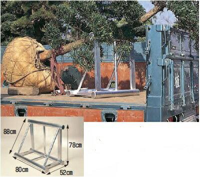 【代引不可】 ハラックス (HARAX) 馬之助 植木運搬用 アルミ 架台 HM-800 トラック用 【送料別】