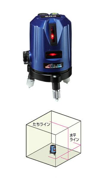 【ポイント10倍】 ムラテックKDS レーザー墨出器 ATL-100 (本体のみ)