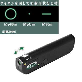 ムラテックKDS レーザー指示棒 緑 LPG-3 (多機能タイプ)