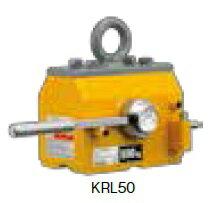 【ポイント10倍】 【代引不可】 キトー スーパーマグ KRL50 (平鋼専用タイプ・KRL-50) 【メーカー直送品】