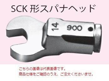 【ポイント10倍】 中村製作所 (KANON) スパナヘッド 440SCK30 (4400SCK30) 《交換ヘッド》