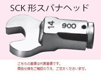 【ポイント5倍】 中村製作所 (KANON) スパナヘッド 440SCK41 (4400SCK41) 《交換ヘッド》