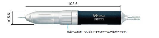 【ポイント10倍】 ナカニシ (NAKANISHI) プレストII プレストハンドピース PR-304 (1122) エアータービンググラインダ