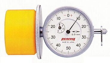 PEACOCK(尾崎製作所) ダイヤルインサイドゲージ Uシリーズ U3HB