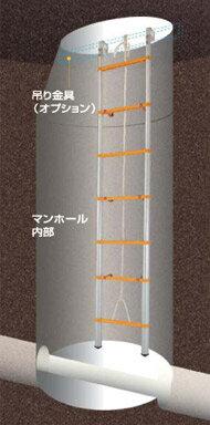 【ポイント5倍】 【代引不可】 PiCa (ピカ) マンホール用吊下げはしご QSTMV-45 【メーカー直送品】
