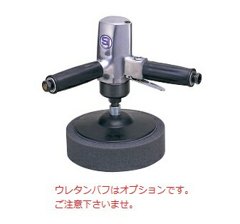 【ポイント10倍】 信濃機販 ポリッシャー SI-2400 〈シングルアクション〉