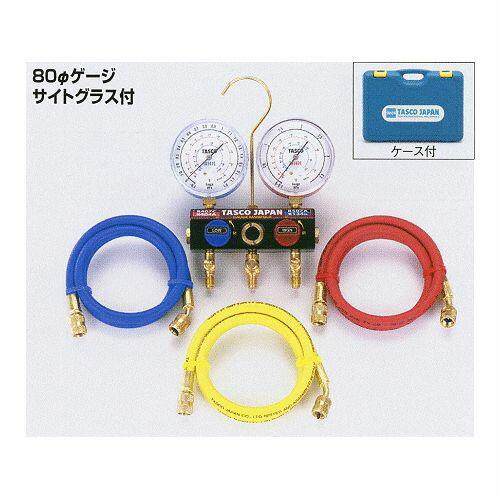 【ポイント5倍】 TASCO (タスコ) R404A、R134aボールバルブ式ゲージマニホールドキット TA124EKH-2