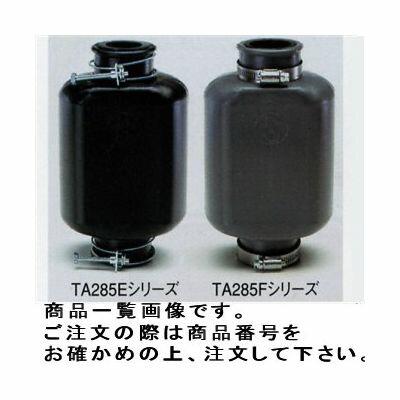 【ポイント10倍】 TASCO (タスコ) エアカットバルブ(耐候型) TA285F-5