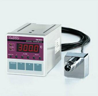 【ポイント5倍】 【代引不可】 TASCO (タスコ) ライン設置型放射温度計(5m) TA410-301 【メーカー直送品】