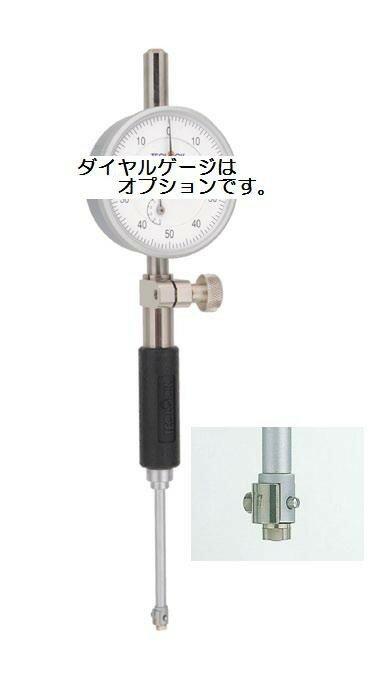 【ポイント10倍】 テクロック (TECLOCK) 小口径用シリンダゲージ CN-10