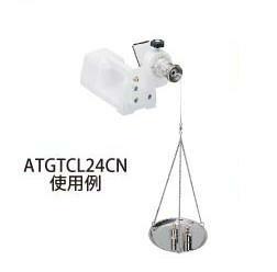 【ポイント5倍】 東日製作所 (TOHNICHI) ATG/BTG/ATGE/BTGE用校正装置 ATGTCL24CN