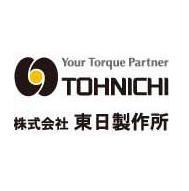 【ポイント10倍】 東日製作所 (TOHNICHI) プリロック形トルクレンチ PQLLS200N4 《シグナル式トルクレンチ》