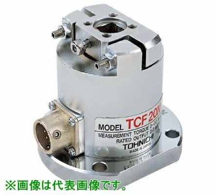 【ポイント5倍】 東日製作所 (TOHNICHI) 固定式トルクセンサ TCF100N