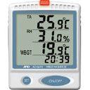 A&D 壁掛・卓上型熱中症指数モニター AD5693 (354-2416) 《温度計・湿度計》
