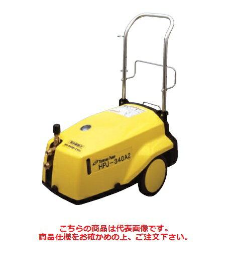 【代引不可】 ツルミ (鶴見) ジェットポンプ HPJ-240A2 〈モータ駆動シリーズ/自動運転タイプ〉《高圧洗浄機》 【メーカー直送品】