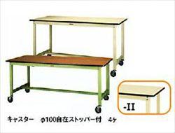【ポイント10倍】 【代引不可】 山金工業 ヤマテック ワークテーブル SWPHC-1590-II 【メーカー直送品】