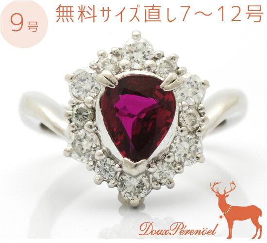 【中古】ルビー ダイヤ リング 9号 Pt900 R:0.94 D:0.47 指輪【プラチナ】【ダイヤモンド】【Diamond】【レディース】【女性】