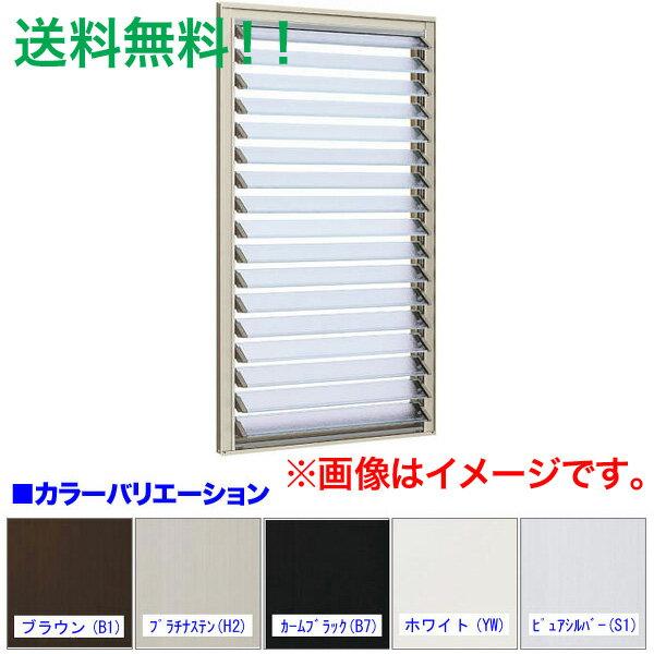ダブルガラスルーバー窓 YKKap フレミングJ 03607 W405*H770【smtb-k】【kb】【プロジェクト窓】【アルミサッシ】【採光】【通風】【DIY】