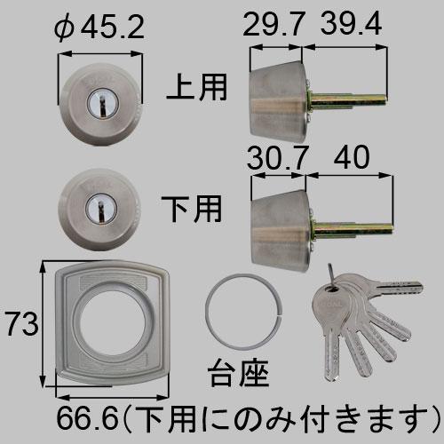 LIXIL/TOSTEM製玄関ドア用ドア錠セット(GOAL V18シリンダー) DCZZ1404�リクシル】�トステム】
