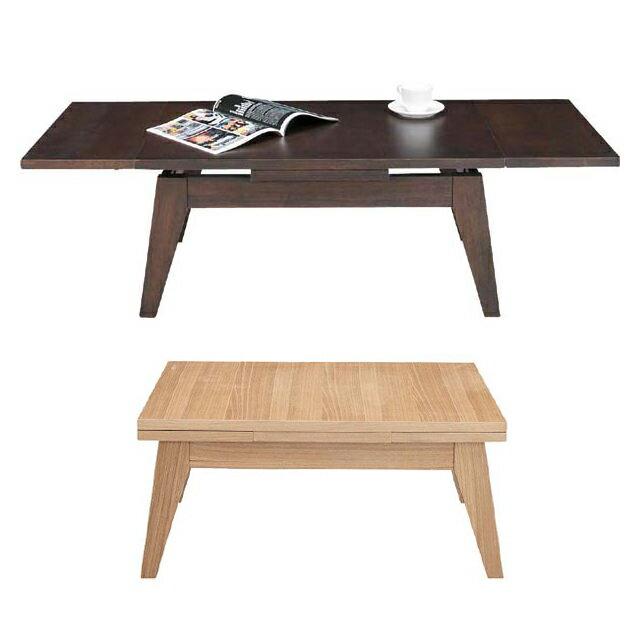 センターテーブル ローテーブル リビングテーブル コーヒーテーブル てーぶる 木製 シンプル 80cm幅 幅80cm伸長式 ブラウン ナチュラル