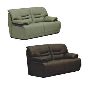 ソファー 2人掛けソファー 2人用ソファー 二人掛け 二人用 幅150cm グリーン 緑  ブラウン 合皮製 モダン風 そふぁー