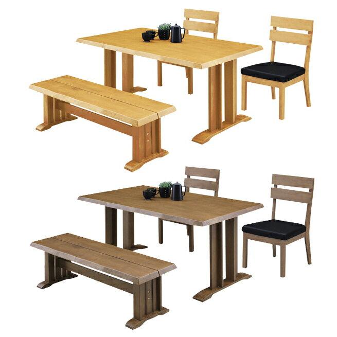 ダイニングテーブルセット ダイニングセット ベンチタイプ 4点セット 4人掛け 4人用ダイニングセット 食堂セット 食卓テーブルセット ダイニング4点セット カフェテーブルセット 四人掛け 四人用ブラウン ナチュラル 木製 和風モダン風
