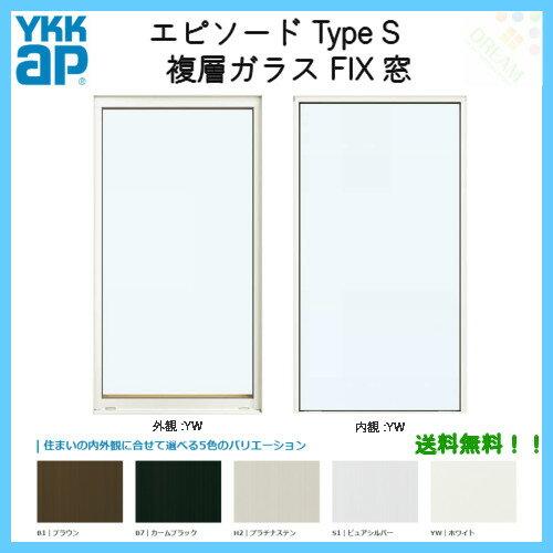 樹脂とアルミの複合サッシ FIX窓 07418 W780×H1830 YKKap エピソード Type S PG
