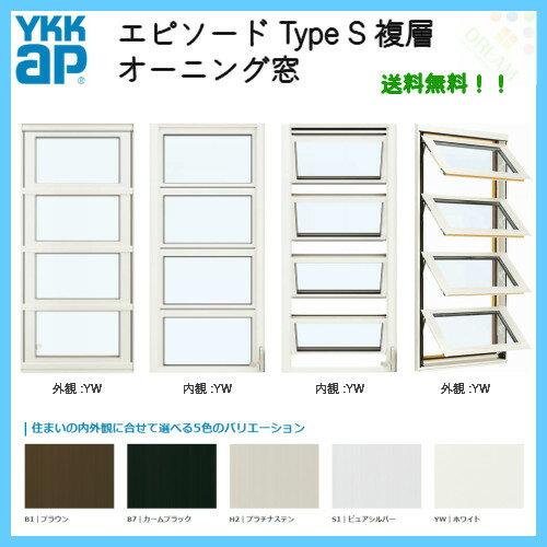 樹脂とアルミの複合サッシ オーニング窓 03611 W405×H1170 YKKap エピソード Type S PG