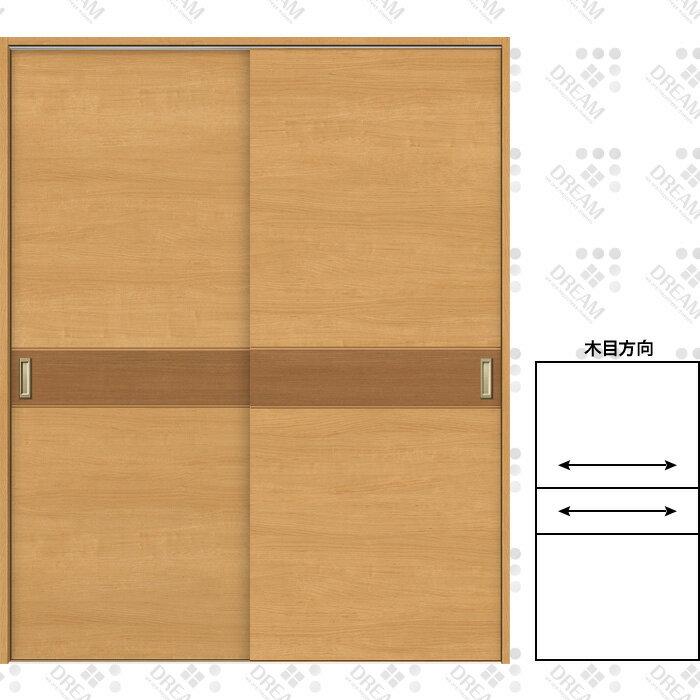 送料無料 引違い戸 2枚建 Vレール方式 ファミリーライン FHH-CMC ノンケーシング【錠なし】1620【LIXIL/リクシル】【建具】【建具ドア】【扉】【ドア】【リフォーム】【DIY】