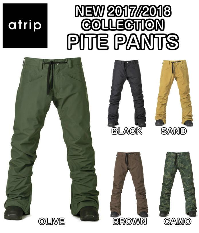 atrip アトリップ PITE PANTS スノー パンツ Slim fit Ultratech 10K スノーウェア スノーボード ウェア メンズ 2017/2018 モデル 正規品